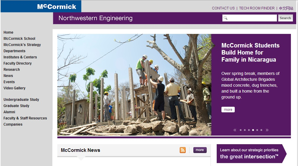 McCormick School of Engineering website